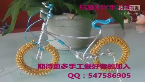 手工单车 制作 铜丝 单车 手工艺品 手工外发 手工高清图片