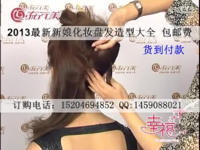 伴娘简单发型中长发分享展示