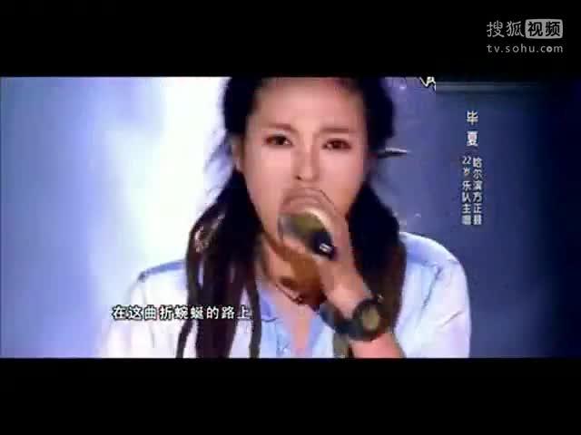 中国好声音毕夏 中国好声音毕夏钟伟强 中国好声音毕夏像高清图片