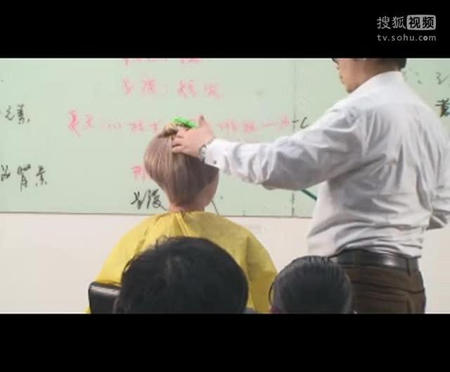 2014短发烫发发型 纹理烫发排杠技巧视频1