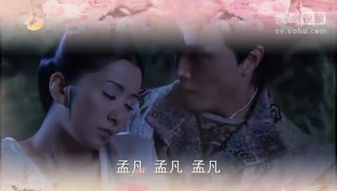 唐宫燕电视剧全集_唐宫燕之女人天下_唐宫燕电视剧全集_唐宫燕
