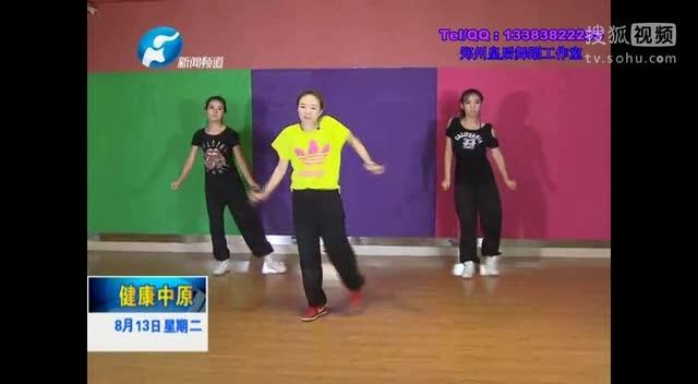 《爵士舞蹈教学视频》