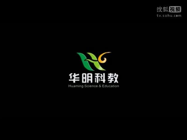连云港低碳环保科普馆设计方案,华明科教行业第1品牌!