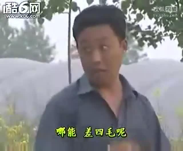 庐剧 王婆骂鸡 曲谱