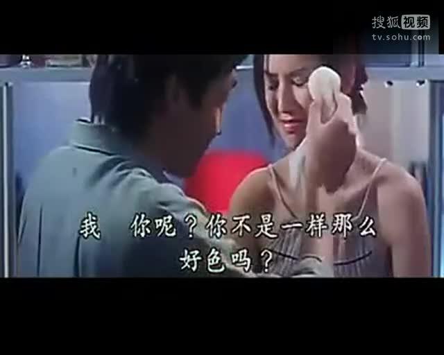 张智霖激情床戏吻戏片段