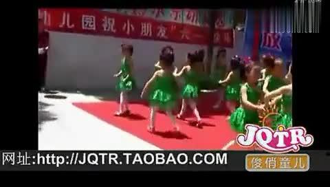 儿童歌曲视频 儿童舞蹈视频大全