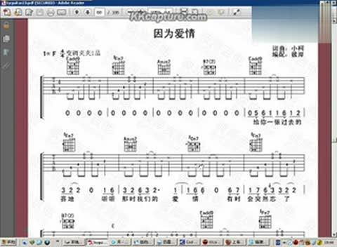 初中级新手吉他曲谱-求吉他谱,超初级入门的弹唱歌,为了自己练习,最好有链接,谢谢了