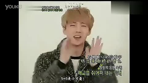 【韩娱】exo吴世勋版小可爱颂 视频