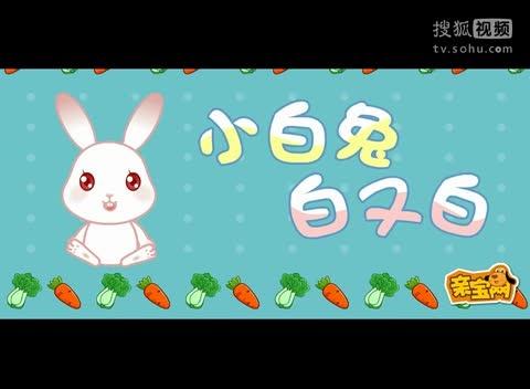 简单的儿童画小白兔,儿童画作品欣赏小白兔,关于小白兔的儿童画