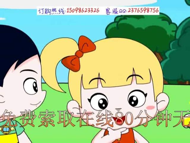 娄底爱盟幼儿园早教视频_爱盟早教幼儿园_爱盟幼儿园动画视频