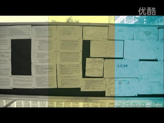 关于北京教育出版社四年级上册英语视频的专题