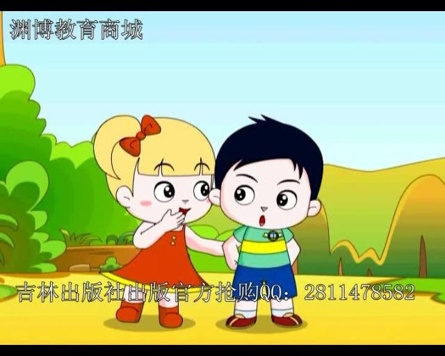 银川爱盟幼儿园怎么样爱萌幼儿园早教视频免费下载