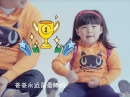 [芒果捞]湖南卫视《爸爸去哪儿》宣传片 王岳伦超萌女儿亮相