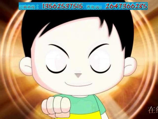 徐州爱盟幼儿园早教动画片金牌数学爱蒙幼儿园