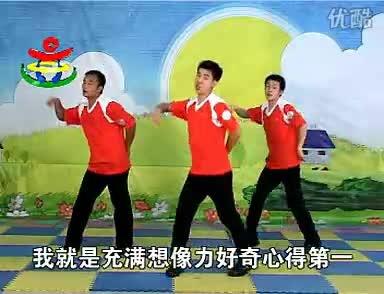 幼儿舞蹈教学视频 亲子操