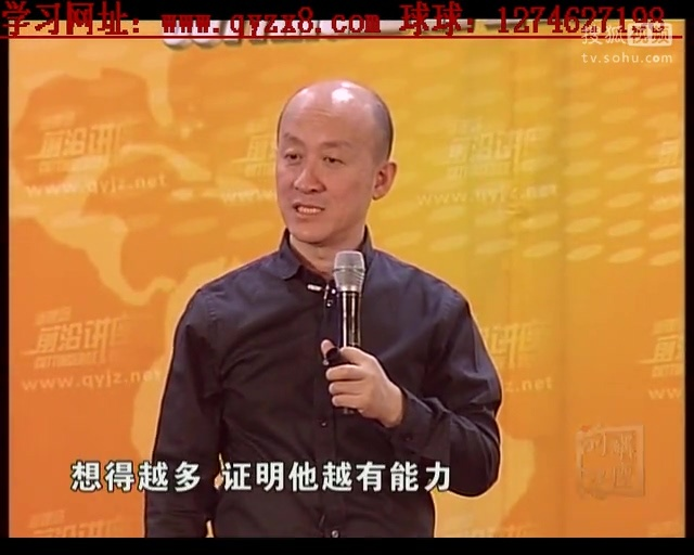 nlp教练技术_NLP教练技术 一二三阶段视频课程1-3-原创视频-搜狐视频