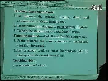 怎样评初中英语课_怎样点评初中英语优质课-